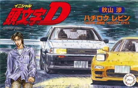 Fujimi 1/24 Toyota AE86 Levin Akyama Wataru