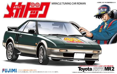 Fujimi Yoroshiku Mechadoc High-Geared AW11 MR2 Makoto Tojo Specification