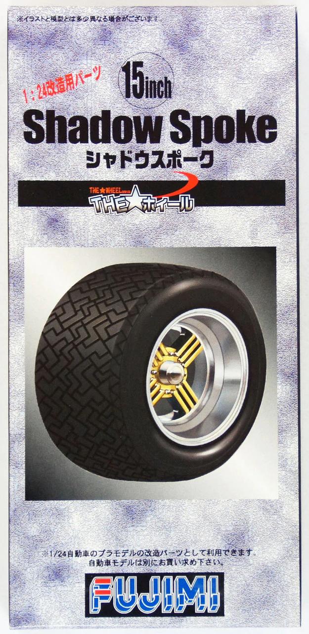 Fujimi 1/24 THE Wheel Series (No.34) Shadow Spoke 15 inch Wheel & Tire Set