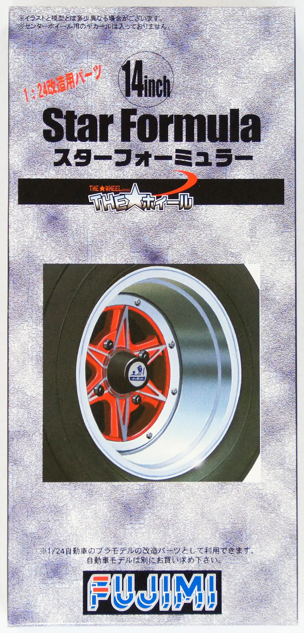 Fujimi 1/24 14 inch STAR Formula wheel