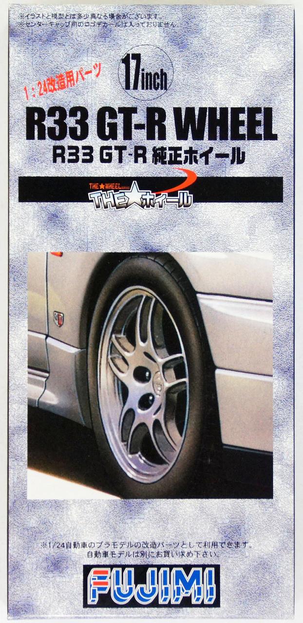 Fujimi 1/24 17 inch R33 GT-R Genuine Wheel