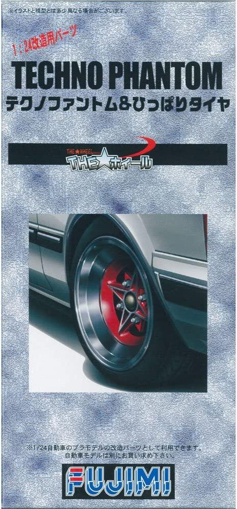 Fujimi 1/24 14 inch Techno Phantom Wheel/Hippari Tire