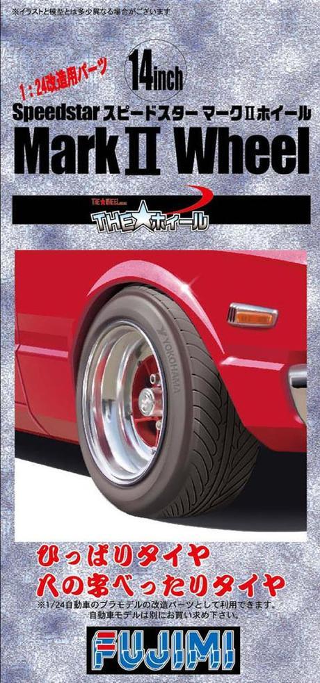 Fujimi 1/24 TW70 Speedstar Mark II Wheel & Tire 14 inch