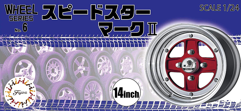 Fujimi SSR Mark II 14inch