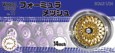 Fujimi 1/24 Volk Mesh 14inch Wheel Set