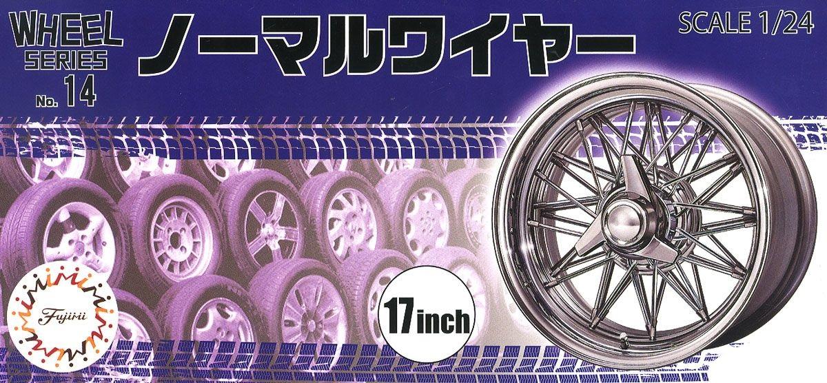 Fujimi Normal Wire Silver Type 17inch