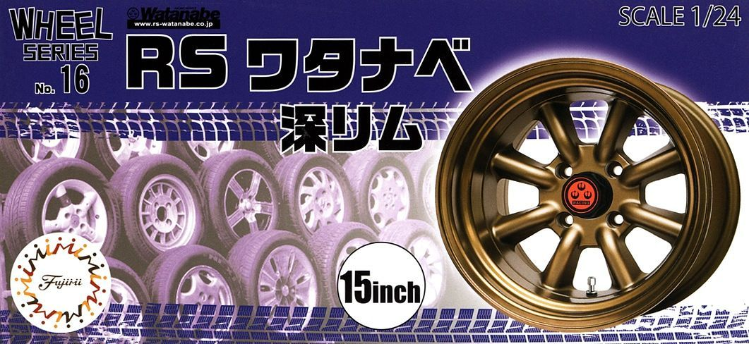 Fujimi RS Watanabe Deep Rim 15 inch