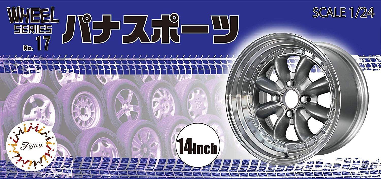 Fujimi Pana Sport 14inch