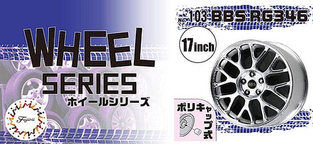 Fujimi BBS RG346 17inch