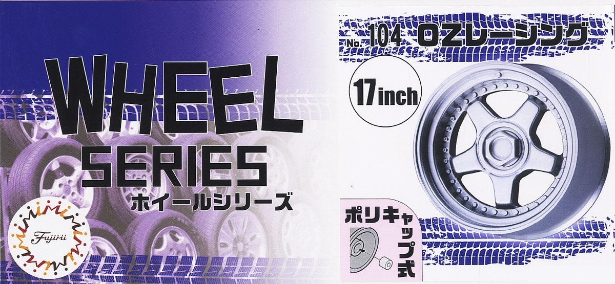 Fujimi OZ Racing 17inch