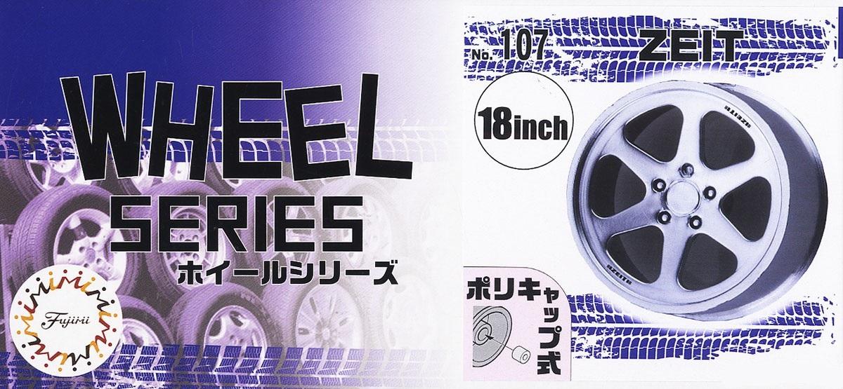 Fujimi ZEIT 18 inch