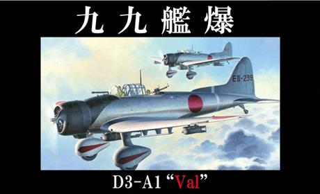 Fujimi Type 99 Carrier Bomber Model 11