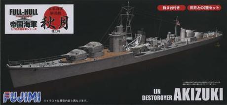 Fujimi Akizuki Full Hull Model