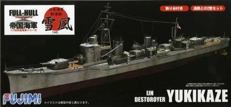 Fujimi Yukikaze Full Hull Model