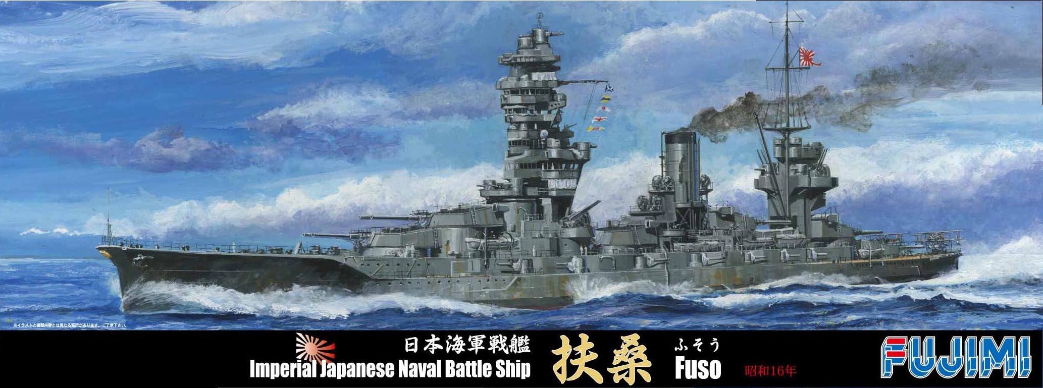 Fujimi IJN Battleship_FUSO 1941