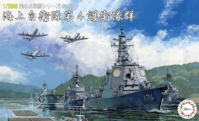 Fujimi 1/3000 Gunkan Warship Series 33 JMSDF Escort Flotilla 4