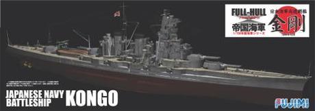 Fujimi KONGO Full Hull Model