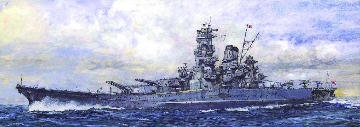 Fujimi 1/700 Yamato  Commission type