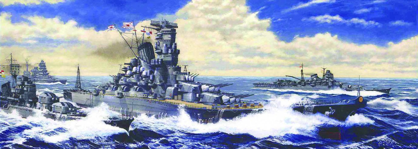 Fujimi 1/700 Yamato  The Battle of Reite Coast
