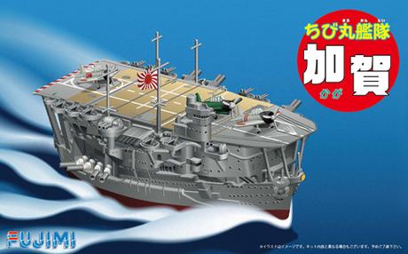 Fujimi Qstyle Chibi-Maru Ship Kaga