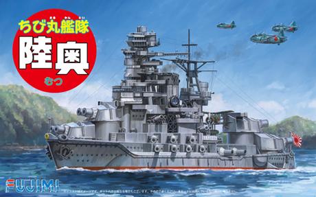 Fujimi Chibimaru Ship Mutsu
