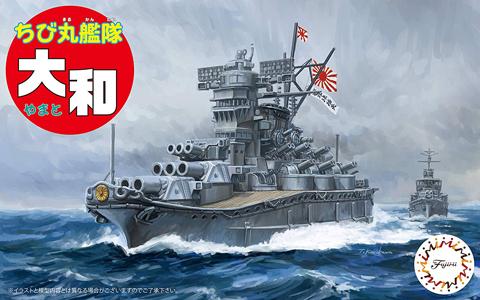Fujimi TK01 Chibi-maru Kantai Fleet Battle Ship Yamato