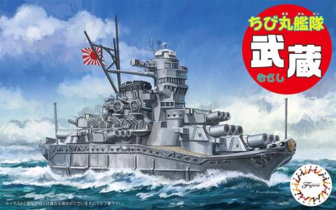 Fujimi Chibimaru Ship Musashi