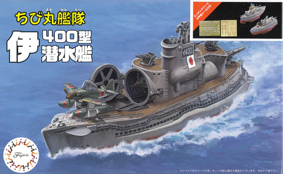 Fujimi Chibimaru Ship I-400 Submarine (Set of 2) Special Version (w/Photo-Etched Part, Wood Deck Seal)