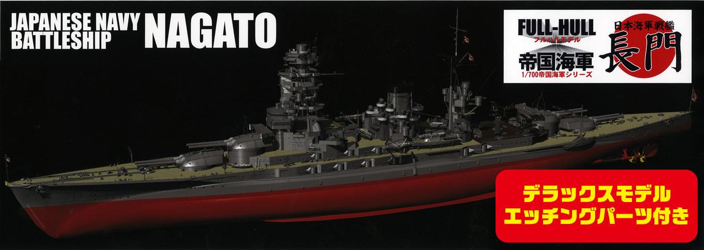 Fujimi IJN Battleship NAGATO Full Hull DX