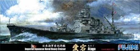 Fujimi 1/700 TOKU-80 IJN Japanese Naval Heavy Cruiser ATAGO
