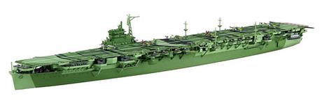 Fujimi 1/700 TOKU-82 IJN Aircraft Carrier Katsuragi