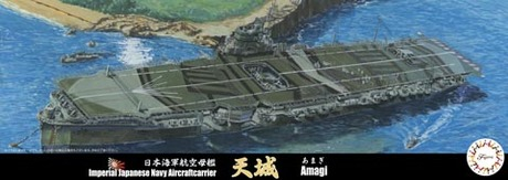 Fujimi 1/700 IJN Aircraft Carrier Amagi