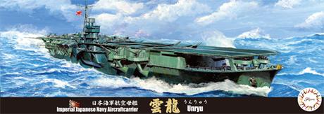 Fujimi 1/700 IJN Aircraft Carrier Unryu