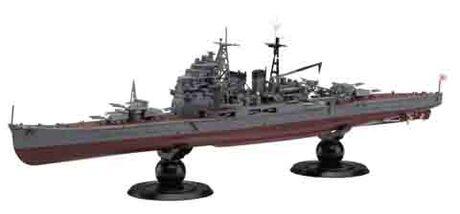 Fujimi 1/700 TOKU 84 EX-3 IJN Heavy Cruiser Chokai Special Version (w/Bottom of Ship, Base)