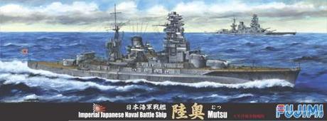 Fujimi 1/700 Imperial Japanese Navy Battleship Mutsu