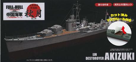 Fujimi IJN Fast Battleship Akizuki Full Hull Model w/ Cut Mask Seal