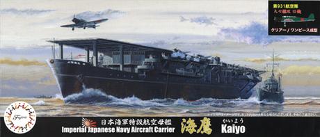 Fujimi IJN Aircraft Carrier Kaiyo Full Hull Model Special Version (w/ Nakajima B5N2 / 931th Air Group x12)