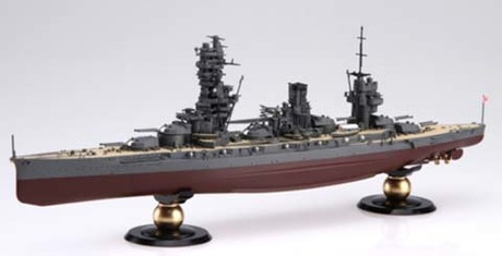 Fujimi IJN Battleship Fuso Full Hull Special Version w/ Ship Name Plate and 2 pieces 25mm Machine Cannon