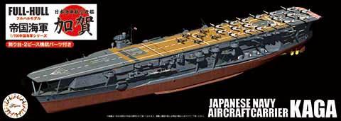 Fujimi 1/700 IJN Aircraft Carrier Kaga Full Hull Model