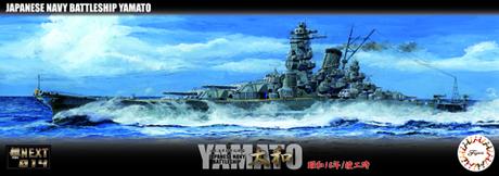 Fujimi 1/700 IJN Battleship Yamato 1941