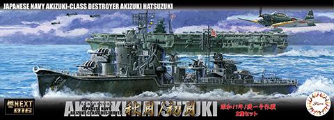 Fujimi 1/700 IJN Akizuki Class Destroyer Akizuki/Hat1944 (Sho Ichigo Operation)