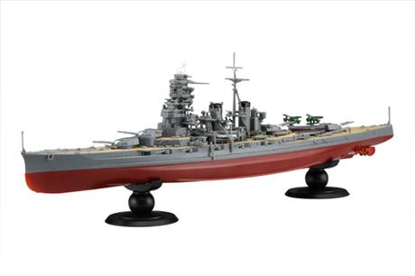 Fujimi 1/700 FUNE NEXT 006 IJN Battle Ship Hiei
