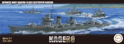 Fujimi 1/350 IJN Kagero-Class Destroyer Kagero