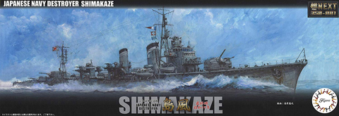 Fujimi 1/350 IJN Destroyer Shimakaze Late Type 1942