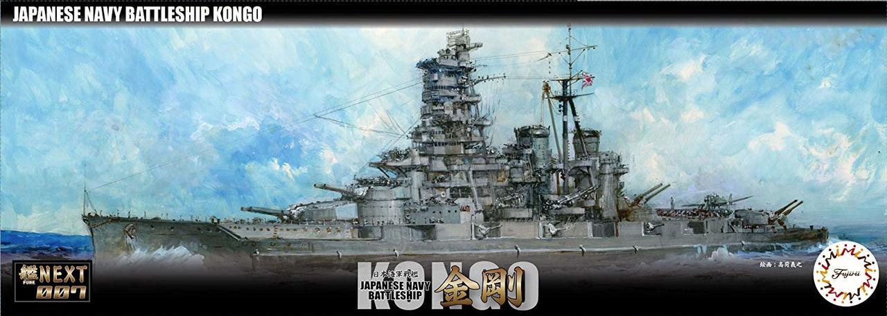 Fujimi IJN Battleship Kongo