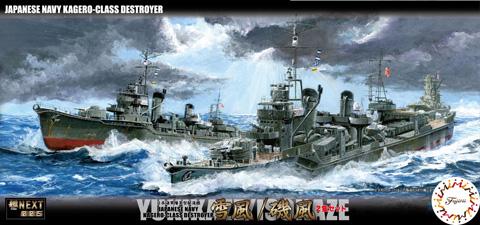 Fujimi 1/700 IJN Destroyer Yukikaze / Isokaze (Set of 2)