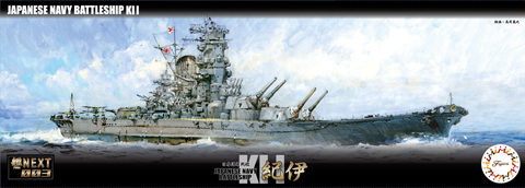 Fujimi 1/700 FUNE NEXT 003 Japanese Navy Battleship Kii