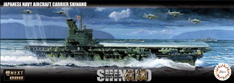 Fujimi 1/700 IJN Aircraft Carrier Shinano