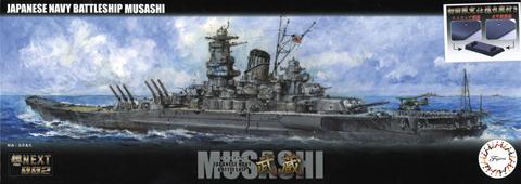 Fujimi 1/700 FUNE NEXT 002 IJN Battle Ship Musashi