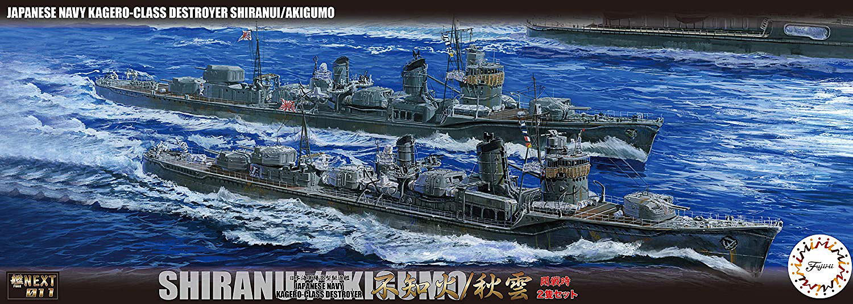Fujimi IJN Kagero Class Destroyer Shiranui/Akigumo (Outbreak of War) (Set of 2)